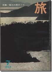 tabi-1963