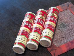 「五勝手屋羊羹」が販売を再開、函館・道南土産菓子考