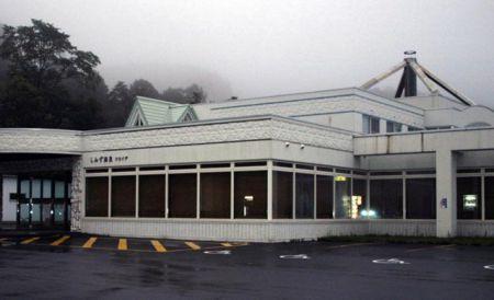 清水町「フロイデ」が売却、公共温泉は淘汰の時代か