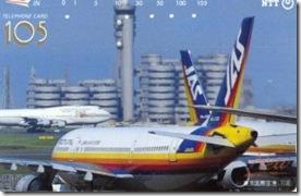 鶴丸復活の影でエアバスA300が引退  まもまくJALから旧JAS機が消える