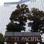 旧品川ホテルパシフィック、現「シナガワグーズ」が3月末で閉鎖解体へ