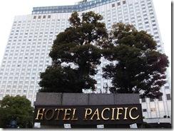 旧ホテルパシフィックの『品川グーズ』が好調 「グランドホテル」型は過去の遺物か