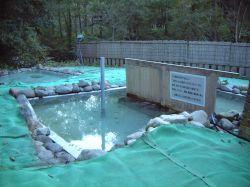 新得町・オソウシ温泉が売りに出されることに 目立つ小規模一軒宿の休業