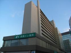 西鉄イン福岡(最近泊まった宿レビュー)中洲と天神の中間点・最高立地のホテル