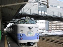 札幌-旭川間の新特急名称は「スーパーかむい」に