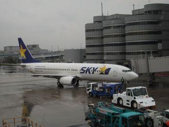 不祥事後はじめてスカイマークに搭乗、何か変化はあったか