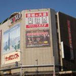 函館の新名所になるかもしれないミュージアムが登場 『北海道鉄道博物館』