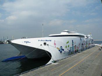「ナッチャンWorld」 in Yokohama, 平日にも関わらず大盛況の見学会、この船の潜在力の高さを再確認した