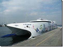ナッチャンが期間限定で復活 シルバーフェリーの新造船など競い合う青森発のフェリー