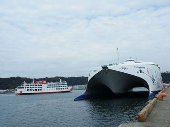 「ナッチャンWorld」体験クルーズに乗船,,高速船の魅力を十分にPRできたのではないか