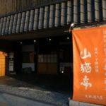 「くーちゃん」人気は釧路観光の起爆剤となるか