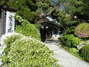湯田中温泉・まるか旅館(最近泊まった宿)