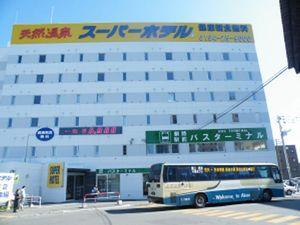 ビジネスホテルランキング1位に「スーパーホテル」、宿泊特化型が上位大半を占める
