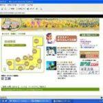 定観バスのポータルサイト「遊覧バスネット」、北海道中央バスなどからスタート