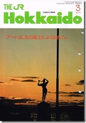 少しディープな北海道ガイド4 創刊から25年目を迎えたJR北海道車内誌