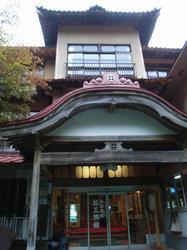 女性ウケしそうな岩手県鉛温泉・藤三旅館旅籠部(最近泊まった宿)