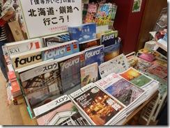 映画大ヒット中の釧路が舞台のアニメ『僕等がいた』は「挽歌」ブームを超えるか