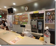 函館駅ナカ立ち飲み屋  「ブォン・ヴィアッジョ」、女性専用パスタ店から驚くべき業態変更