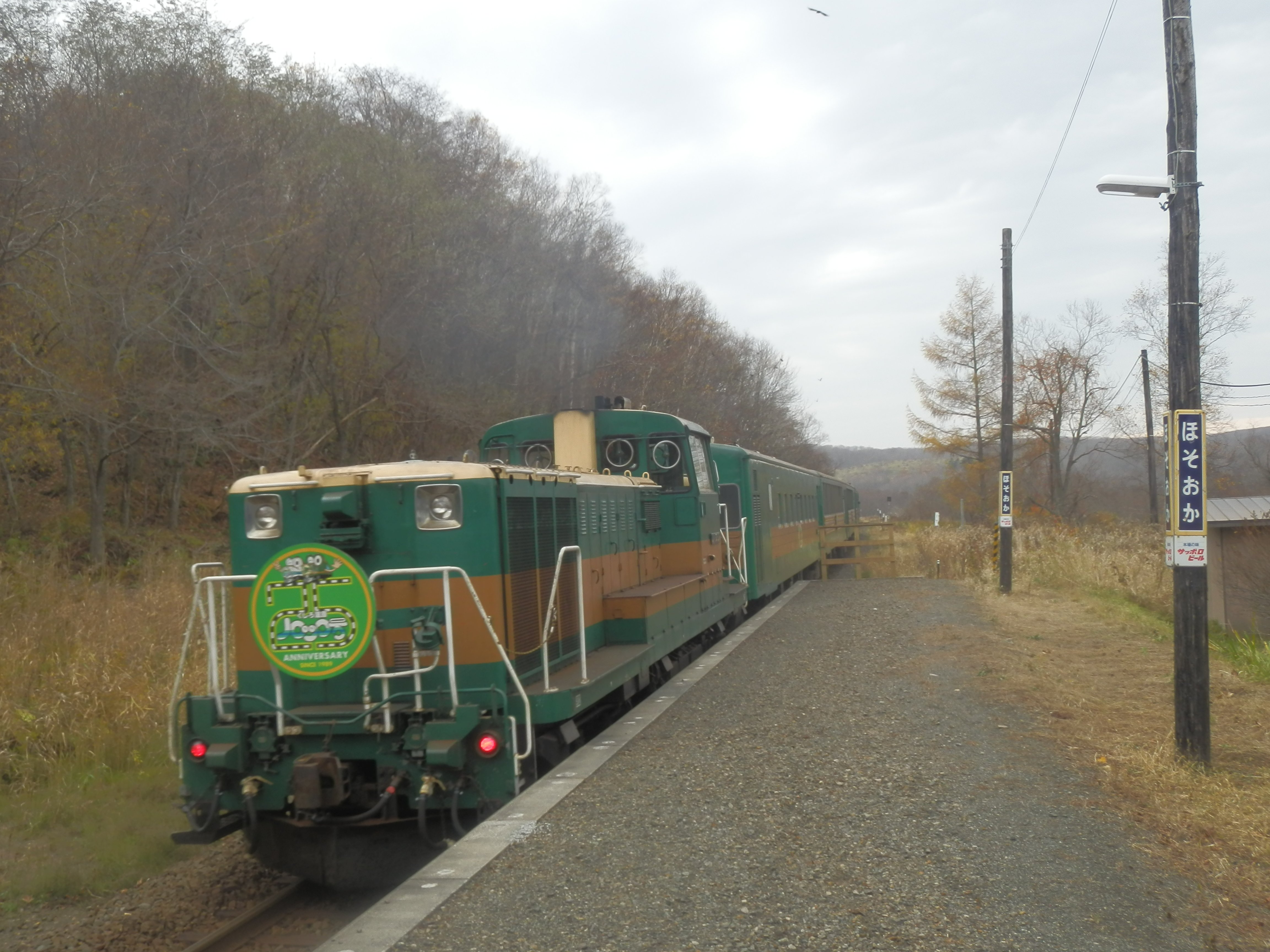JR釧網線・JR花咲線の観光列車構想は大きな可能性を秘めている