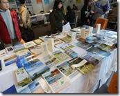 「北海道暮らし・フェア」 -音威子府村のブースを訪れて-