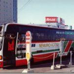 帯広-釧路間の特急バスが廃止・札幌一極集中で苦戦するローカル都市間バス