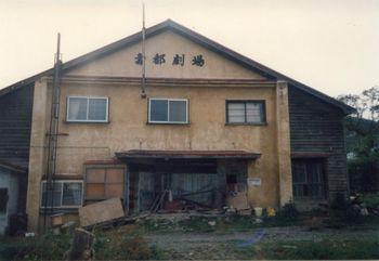 北海道ローカル秘境路線バスの旅「留萌-達布(てんてつバス)」前編