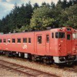 JR北海道のキハ40が国鉄色に復元、鉄道ファン集客が狙いか