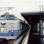 「ライラック」が10月改正で廃止、新型車両投入で国鉄はふた昔前に