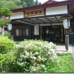10泊すれば1泊無料 スタンプ帖が魅力の「日本秘湯を守る会」