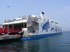 『ナッチャンWorld』が何と横浜港で復活か