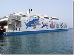 震災輸送で活躍した「ナッチャンworld」が夏季限定で再登場、太平洋フェリーも運航を再開