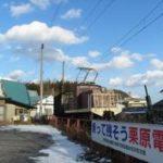 北海道の産炭地を思い出させるくりはら田園鉄道と細倉鉱山跡
