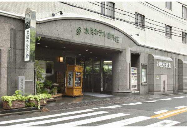 鴎外に太宰・コロナ禍で文化財クラスの名旅館の廃業が続く