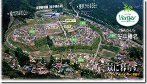 新幹線の函館開業に向けてJR北と地元は2地域居住や滞在がしやすい観光地づくりを