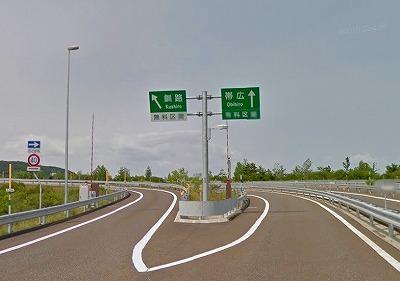 道東道が阿寒まで延伸・JR北海道最後のドル箱ルートの終焉か