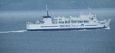 大間航路は新船建造と公設民営で継続&ドッグランフェリーは上々のスタート