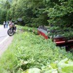 オンネトーの観光バス事故から北海道ツアー旅行の現状が垣間見れた