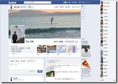 「北杜の窓」9年目に突入・TwitterとFacebookを始めたがこれからもブログを更新します