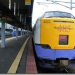 東北新幹線の全線開通で函館以北まで乗り継ぐ客が増えると予想する