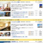 地域を疲弊させるホテルのダンピング競争-函館の事例から-