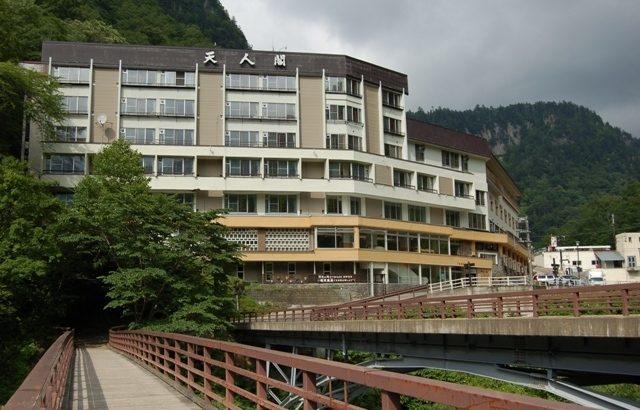 「天人閣」が民事再生・難しい立地条件と中規模旅館の運営