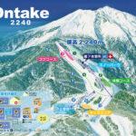 おんたけスキー場のゴンドラ事故・リフトの老朽化と経営者の変更との関係は