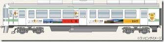 JR北海道 DSキャンペーン向けフリーパスを発売 目的に合ったものを探せばお得な鉄道旅行