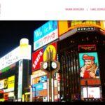 旅ガイド&タウン誌が生き残る道「大通ウォーカー」と「すすきのタウン情報」の例