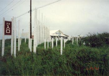 北海道ローカル秘境路線バスの旅「札幌-石狩(北海道中央バス) 石狩挽歌の町を行く」 後編
