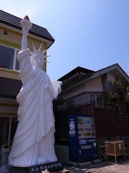 「景観」とは何であろうか 深山峠・観覧車と函館・自由の女神像