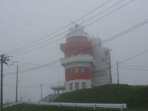 道東名物の霧笛が来年3月に廃止 ここでも昭和の記憶が消える