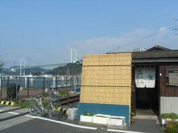 函館で観光電動自転車を導入、クルマから自転車へ 地域の消費拡大へ繋がる新モデルだ