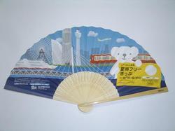 京急とエア・ドゥが共同切符、空港アクセスとして奮闘する京浜急行