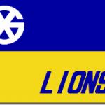 西鉄&西武 野球では因縁の両者が高速バスで日本最長「Lions Express」を共同運行
